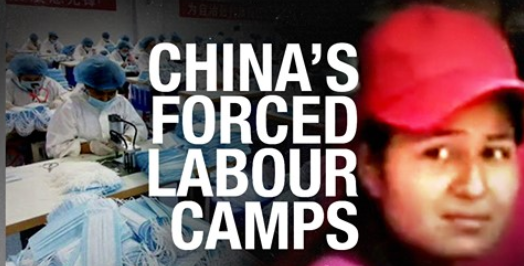 China-PPE-Forced-Labour