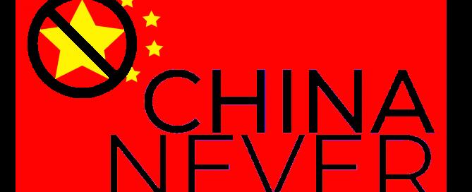 Never-Buy-China